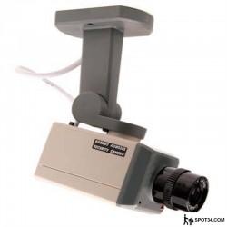 Toptan Sahte Güvenlik Kamerası